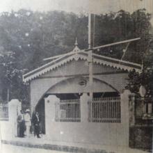 Primeira sede do clube